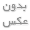 نرم افزار UC Browser for Android v9.0.1